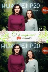 С 8 МАРТА HUAWEI 07.03.2019 - фото public://galleries/189_S 8 MARTA HUAWEI 07.03.2019/2019-03-07-14-42-37.jpg