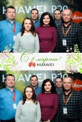 С 8 МАРТА HUAWEI 07.03.2019 - фото public://galleries/189_S 8 MARTA HUAWEI 07.03.2019/2019-03-07-14-50-10.jpg
