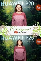 С 8 МАРТА HUAWEI 07.03.2019 - фото public://galleries/189_S 8 MARTA HUAWEI 07.03.2019/2019-03-07-15-34-51.jpg