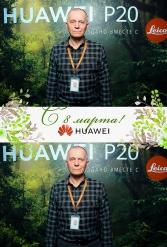 С 8 МАРТА HUAWEI 07.03.2019 - фото public://galleries/189_S 8 MARTA HUAWEI 07.03.2019/2019-03-07-15-44-39.jpg