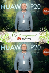 С 8 МАРТА HUAWEI 07.03.2019 - фото public://galleries/189_S 8 MARTA HUAWEI 07.03.2019/2019-03-07-15-45-35.jpg