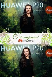 С 8 МАРТА HUAWEI 07.03.2019 - фото public://galleries/189_S 8 MARTA HUAWEI 07.03.2019/2019-03-07-16-05-26.jpg