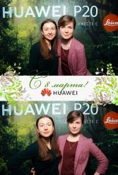 С 8 МАРТА HUAWEI 07.03.2019 - фото public://galleries/189_S 8 MARTA HUAWEI 07.03.2019/2019-03-07-16-06-37.jpg