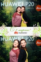 С 8 МАРТА HUAWEI 07.03.2019 - фото public://galleries/189_S 8 MARTA HUAWEI 07.03.2019/2019-03-07-16-31-22.jpg