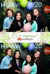 С 8 МАРТА HUAWEI 07.03.2019 - фото public://galleries/189_S 8 MARTA HUAWEI 07.03.2019/2019-03-07-16-40-02.jpg