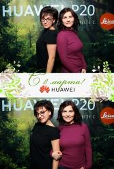 С 8 МАРТА HUAWEI 07.03.2019 - фото public://galleries/189_S 8 MARTA HUAWEI 07.03.2019/2019-03-07-16-48-30.jpg
