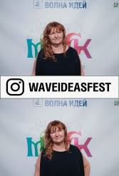 WAVEIDEASFEST PART1 24.02.2019 - фото public://galleries/193_WAVEIDEASFEST PART1 24.02.2019/2019-03-24-17-36-34.jpg