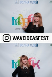 WAVEIDEASFEST PART1 24.02.2019 - фото public://galleries/193_WAVEIDEASFEST PART1 24.02.2019/2019-03-24-17-37-18.jpg