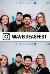 WAVEIDEASFEST PART1 24.02.2019 - фото public://galleries/193_WAVEIDEASFEST PART1 24.02.2019/2019-03-24-17-38-39.jpg