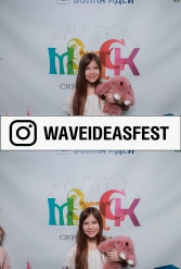 WAVEIDEASFEST PART1 24.02.2019 - фото public://galleries/193_WAVEIDEASFEST PART1 24.02.2019/2019-03-24-18-35-41.jpg