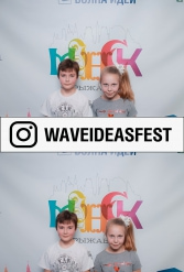 WAVEIDEASFEST PART1 24.02.2019 - фото public://galleries/193_WAVEIDEASFEST PART1 24.02.2019/2019-03-24-18-38-05.jpg