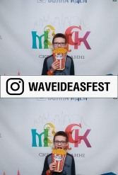 WAVEIDEASFEST PART1 24.02.2019 - фото public://galleries/193_WAVEIDEASFEST PART1 24.02.2019/2019-03-24-18-52-15.jpg