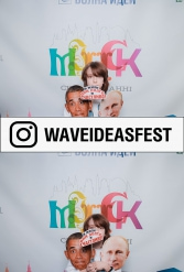 WAVEIDEASFEST PART1 24.02.2019 - фото public://galleries/193_WAVEIDEASFEST PART1 24.02.2019/2019-03-24-18-52-43.jpg