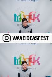 WAVEIDEASFEST PART1 24.02.2019 - фото public://galleries/193_WAVEIDEASFEST PART1 24.02.2019/2019-03-24-18-56-09.jpg