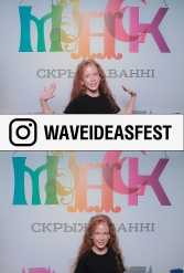 WAVEIDEASFEST PART2 24.02.2019 - фото public://galleries/194_WAVEIDEASFEST PART2 24.02.2019/190324_191303.jpg