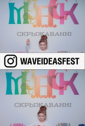 WAVEIDEASFEST PART2 24.02.2019 - фото public://galleries/194_WAVEIDEASFEST PART2 24.02.2019/190324_191516.jpg