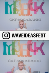 WAVEIDEASFEST PART2 24.02.2019 - фото public://galleries/194_WAVEIDEASFEST PART2 24.02.2019/190324_191835.jpg
