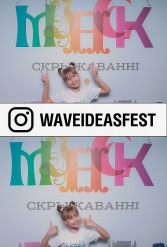 WAVEIDEASFEST PART2 24.02.2019 - фото public://galleries/194_WAVEIDEASFEST PART2 24.02.2019/190324_191918.jpg