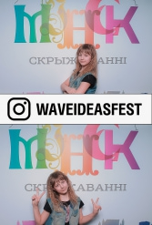 WAVEIDEASFEST PART2 24.02.2019 - фото public://galleries/194_WAVEIDEASFEST PART2 24.02.2019/190324_192301.jpg