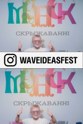 WAVEIDEASFEST PART2 24.02.2019 - фото public://galleries/194_WAVEIDEASFEST PART2 24.02.2019/190324_192752.jpg