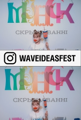WAVEIDEASFEST PART2 24.02.2019 - фото public://galleries/194_WAVEIDEASFEST PART2 24.02.2019/190324_192905.jpg