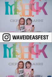 WAVEIDEASFEST PART2 24.02.2019 - фото public://galleries/194_WAVEIDEASFEST PART2 24.02.2019/190324_193041.jpg