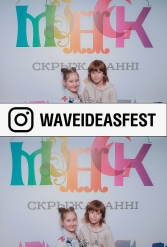 WAVEIDEASFEST PART2 24.02.2019 - фото public://galleries/194_WAVEIDEASFEST PART2 24.02.2019/190324_193240.jpg