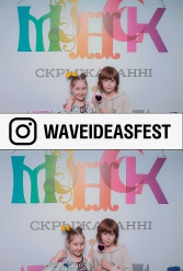 WAVEIDEASFEST PART2 24.02.2019 - фото public://galleries/194_WAVEIDEASFEST PART2 24.02.2019/190324_193322.jpg