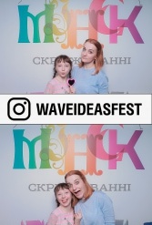 WAVEIDEASFEST PART2 24.02.2019 - фото public://galleries/194_WAVEIDEASFEST PART2 24.02.2019/190324_194245.jpg