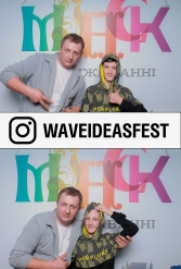 WAVEIDEASFEST PART2 24.02.2019 - фото public://galleries/194_WAVEIDEASFEST PART2 24.02.2019/190324_194505.jpg