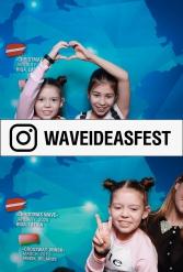 WAVEIDEASFEST PART3 24.02.2019 - фото public://galleries/195_WAVEIDEASFEST PART3 24.02.2019/20190324_174555_944.jpg