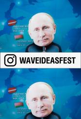 WAVEIDEASFEST PART3 24.02.2019 - фото public://galleries/195_WAVEIDEASFEST PART3 24.02.2019/20190324_183702_667.jpg