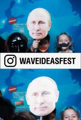 WAVEIDEASFEST PART3 24.02.2019 - фото public://galleries/195_WAVEIDEASFEST PART3 24.02.2019/20190324_184806_606.jpg