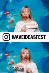 WAVEIDEASFEST PART3 24.02.2019 - фото public://galleries/195_WAVEIDEASFEST PART3 24.02.2019/20190324_190640_371.jpg