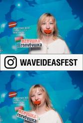 WAVEIDEASFEST PART3 24.02.2019 - фото public://galleries/195_WAVEIDEASFEST PART3 24.02.2019/20190324_190715_023.jpg