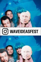 WAVEIDEASFEST PART3 24.02.2019 - фото public://galleries/195_WAVEIDEASFEST PART3 24.02.2019/20190324_191244_261.jpg