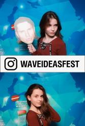 WAVEIDEASFEST PART3 24.02.2019 - фото public://galleries/195_WAVEIDEASFEST PART3 24.02.2019/20190324_191552_771.jpg