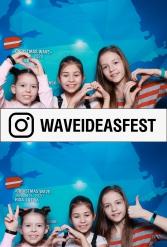 WAVEIDEASFEST PART3 24.02.2019 - фото public://galleries/195_WAVEIDEASFEST PART3 24.02.2019/3.jpg