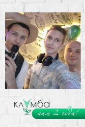 НАМ 2 ГОДА! БАР КЛУМБА(INSTAPRINTER) 06.04.2019 - фото public://galleries/198_NAM 2 GODA! BAR KLUMBA(INSTAPRINTER) 06.04.2019/2019-04-06-21-25-16.jpg