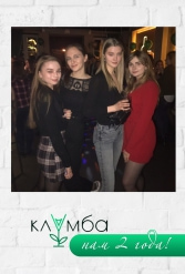 НАМ 2 ГОДА! БАР КЛУМБА(INSTAPRINTER) 06.04.2019 - фото public://galleries/198_NAM 2 GODA! BAR KLUMBA(INSTAPRINTER) 06.04.2019/2019-04-06-22-48-06.jpg