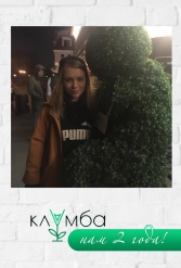 НАМ 2 ГОДА! БАР КЛУМБА(INSTAPRINTER) 06.04.2019 - фото public://galleries/198_NAM 2 GODA! BAR KLUMBA(INSTAPRINTER) 06.04.2019/2019-04-06-22-55-51.jpg